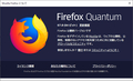 Firefox67.png