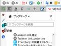 addonbar_vertical.png
