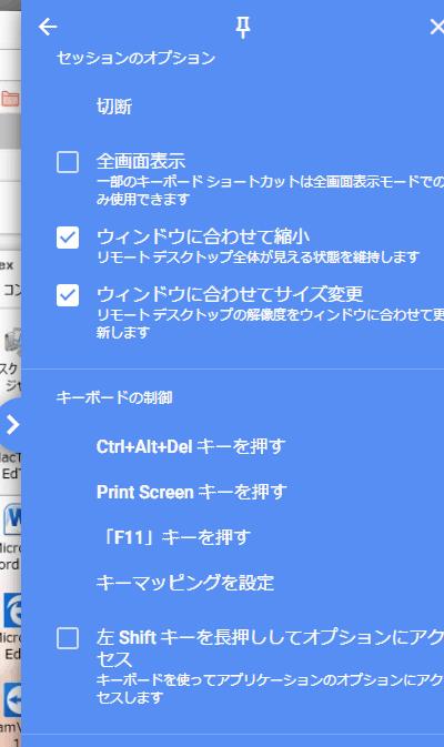 Option_01