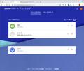 RemoteDesktop_access