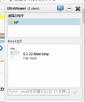 6.2.22-Remote_menu04-chat.png