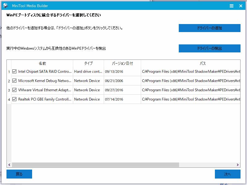 MediaBuilder_02-Option.png
