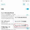 Wi-Fi_01.png