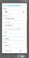 Wi-Fi_03.png