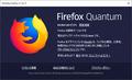 Firefox69.0b4-about