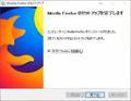 Custom_installer-07