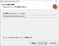 Custom_installer-05