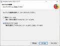 Custom_installer-02