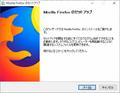 Custom_installer-01