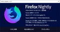 Nightly_Firefox_70.0a1(Nightly)-about