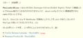 Firefox69b8_Migu1C