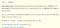 Firefox69b8_RobotoJ