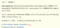 Firefox69b8_RobotoJ-Stylus