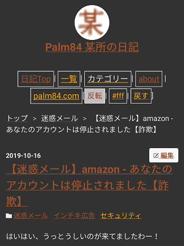 f:id:palm84:20191018184334p:plain