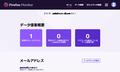 Firefox70_Monitor