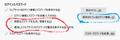 Firefox70_Option-security