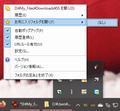 Folder_Footmark_01-tasktray