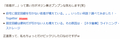 Fx71-font-userContent-Meiryo