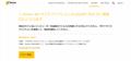 Nise-Norton_01-Firefox72