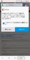hatebu-marklet_01