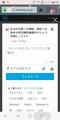 hatebu-marklet_03