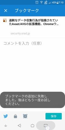 f:id:palm84:20200203050155p:plain
