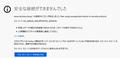 Firefox74_TLS-error