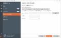 RMB-NetworkDrive
