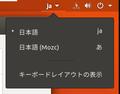 IME-setup-02