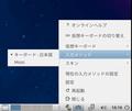 IME-setup-04