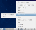 IME-setup-04-2