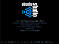 Ubuntu_Studio-MBRbootmenu-03