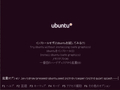 Ubuntu-20.04-MBR-bootmenu_04