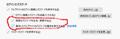 Firefox76_Lockwise-01