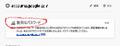 Firefox76_Lockwise-02