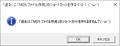 MD5_Make_filename_txt