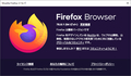 Firefx78.0.1-about