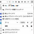 Firefox_UIfont_Appmenu