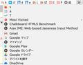 Firefox_UIfont_Personalbar-overflow