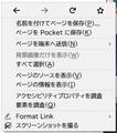 Firefox_UIfont_context