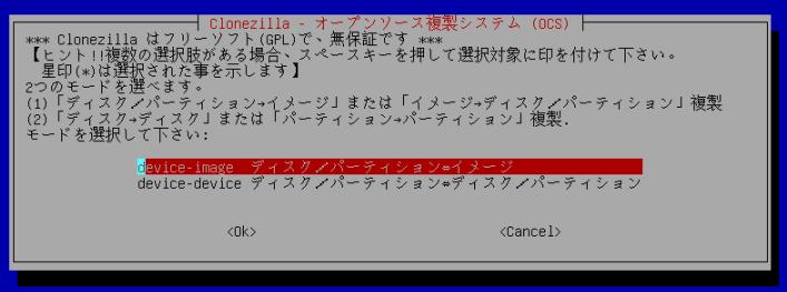 f:id:palm84:20210115152127p:plain