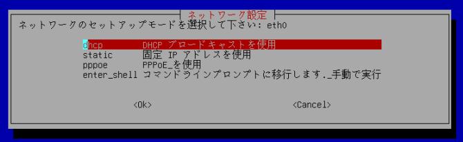 f:id:palm84:20210115152154p:plain