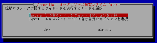 f:id:palm84:20210115152419p:plain