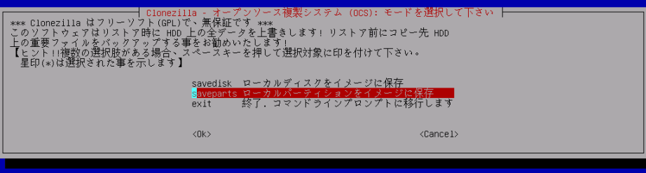 f:id:palm84:20210115152423p:plain