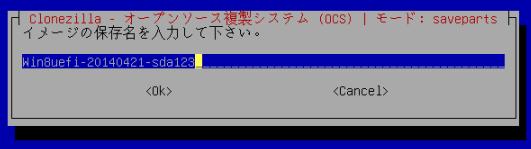 f:id:palm84:20210115152432p:plain
