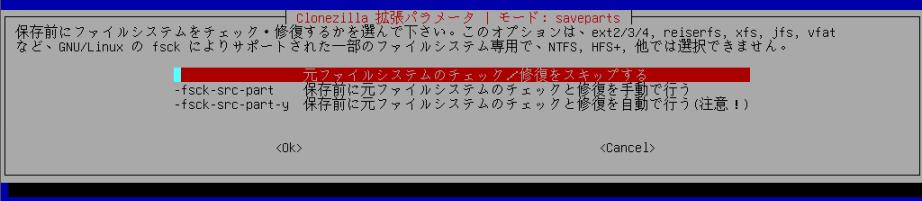 f:id:palm84:20210115152527p:plain