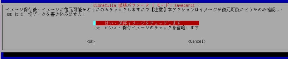 f:id:palm84:20210115152531p:plain