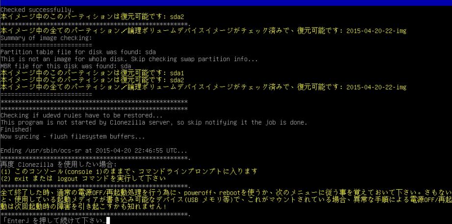 f:id:palm84:20210115152559p:plain