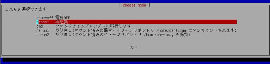 f:id:palm84:20210115152626p:plain