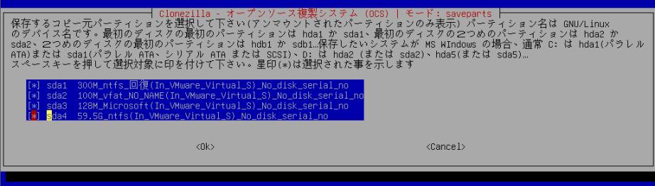 f:id:palm84:20210115152639p:plain